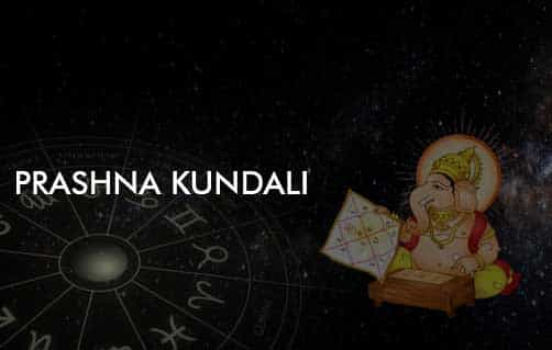 Prashna kundali Astrology